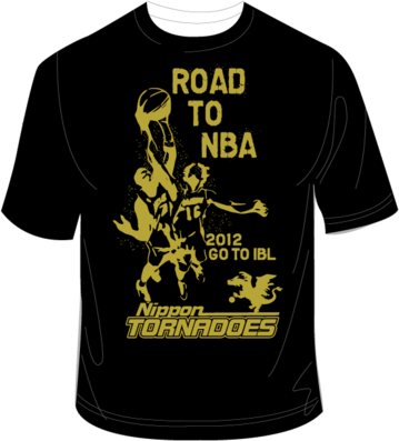 tornadoes-2012-C-A.png